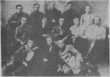 Члены райкома ВКП(б) Анжеро-Судженского района 1924 г.