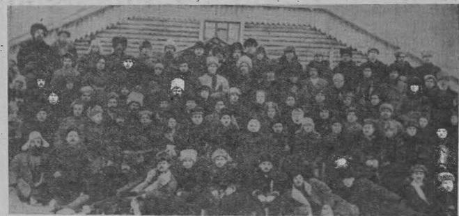 Делегаты Кузнецко-Щегловской окружной конференции РКП (б) 20 ноября 1924 г.