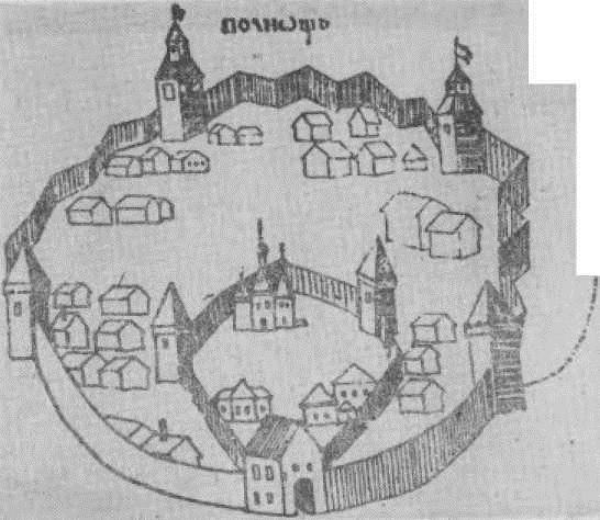 «Град Кузнецкий» в XVII столетии (С. Ремизов)