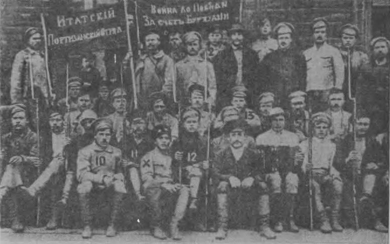 Перед наступлением на Мариинский фронт против чехов. Май, 1918