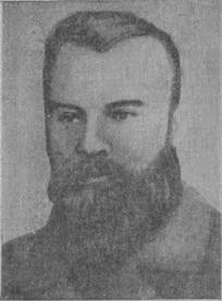 В. П. Обнорский, выдающийся деятель революционного рабочего движения 70-х годов.
