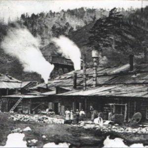 Салаирский рудник