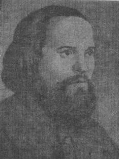 Г.Д. Шувалов