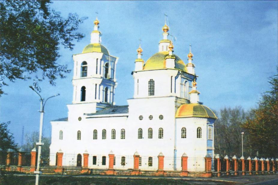 Спасо-Преображенский собор г. Кузнецка. Построен в 1831 г. (современный вид)