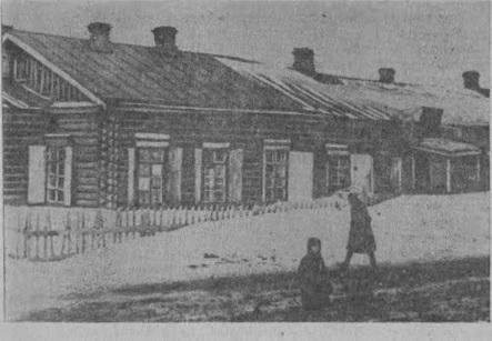 Дом, где в 1917 г. находился Совет рабочих депутатов Анжерских копей