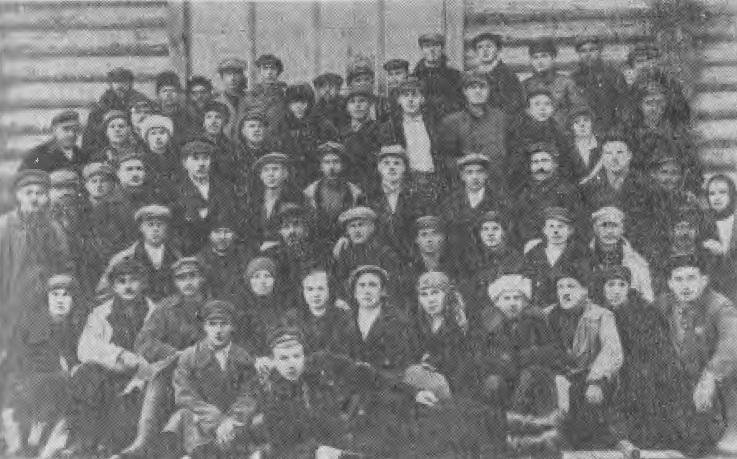 Делегаты первой районной партийной конференции Кузнецк-строя. Апрель 1929 года