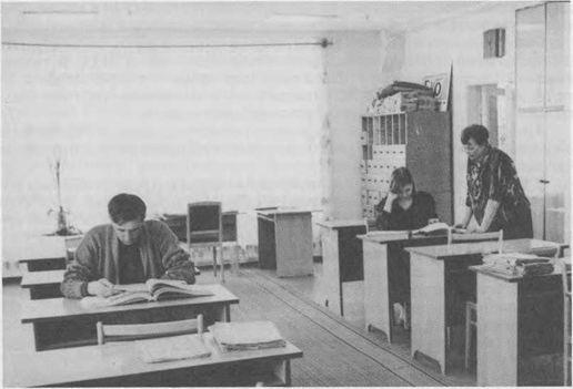 Фото 20. Читальный зал ГАКО