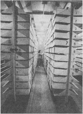 Фото 19. Архивные фонды