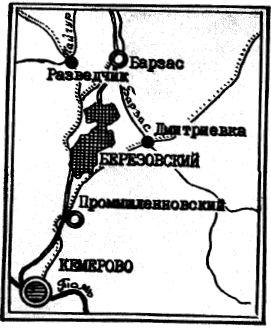 Фото 22. Карта-схема г. Березовский.
