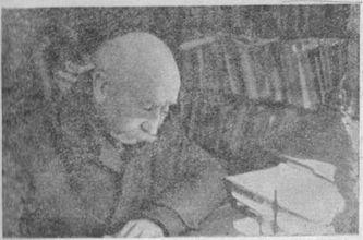 В. И. Яворский